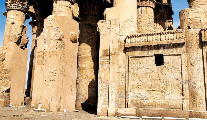 symbole egiptu nil i piramidy 1416 56279 39397 1920x730
