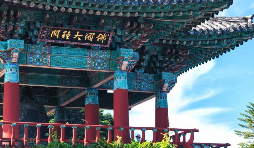 korea poludniowa i japonia yin i yang 2243 56773 40389 1920x730