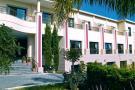 quinta das vistas palace gardens portugalia madera 5050 126069 275341 1920x730